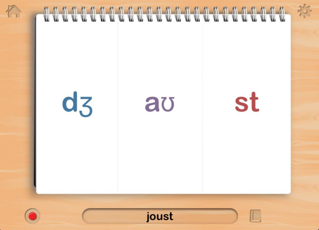 phonetic flipbook page